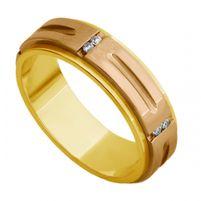 Aliança Bicolor em Ouro 18K com Diamante