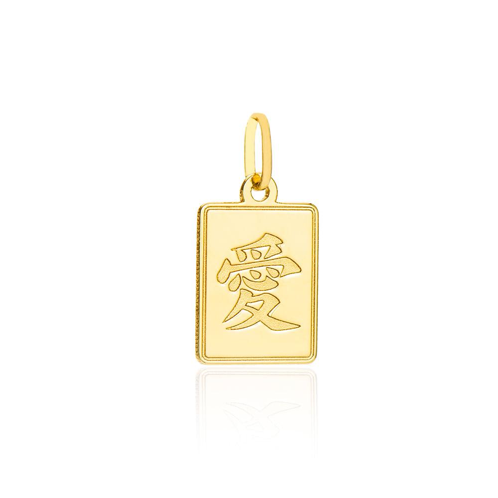 Pingente de Ouro 18k Placa com Símbolo Amor pi20041 - joiasgold 3baac34ec2