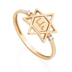Anel-de-Ouro-18k-Estrela-de-Davi-com-Diamantes-an33309-joiasgold